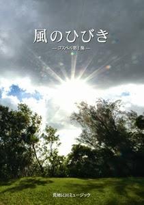 hyoshi01-final-200v.jpg