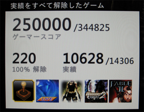 try20130511.png