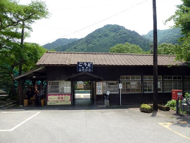 神戸駅正面