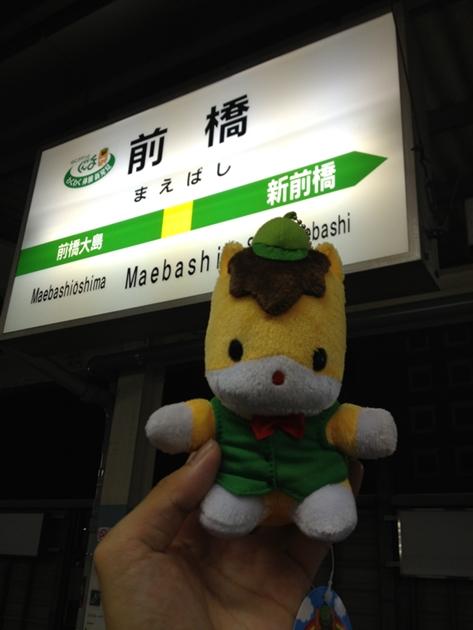 前橋駅にて