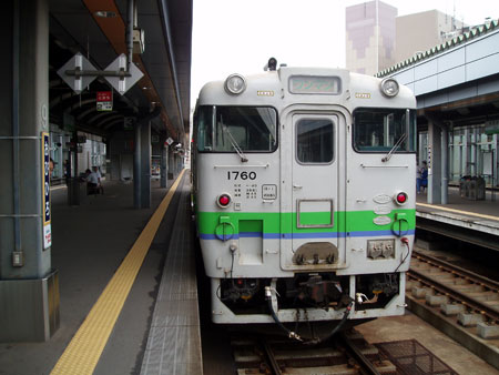 20130802003.jpg
