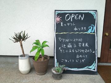 blogwabi.jpg