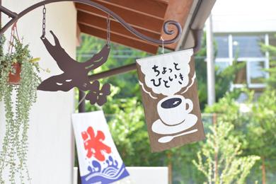 blogwabissabi02.jpg