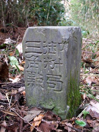 koyaba8.jpg