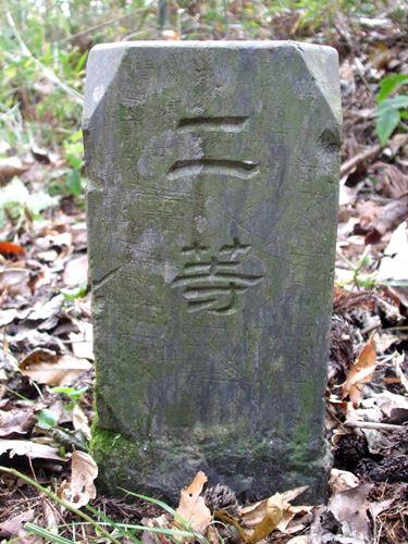 koyaba9.jpg
