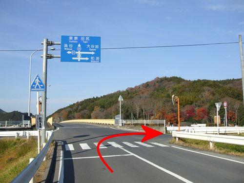 wabuchiyama_m1.jpg