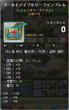 Maple140112_1.jpg