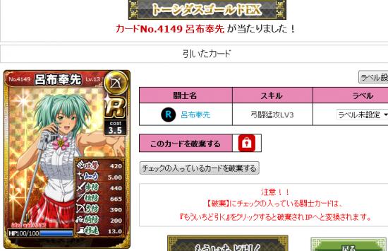 gold2_convert_20131107213635.png