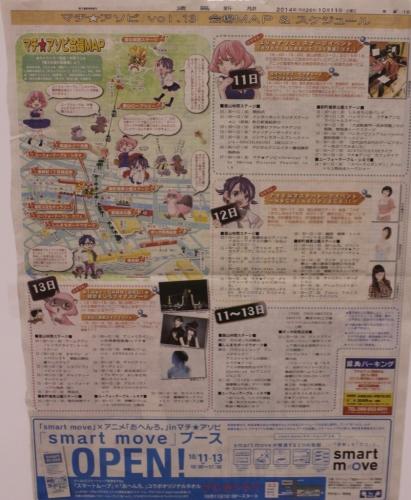 s-IMG_5571a.jpg