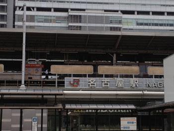130702 名古屋駅