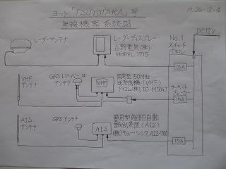 IMG_11720.jpg