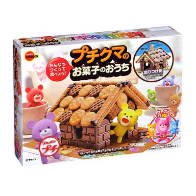 20130413お菓子の家1