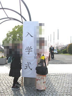 20130404中学校入学式2