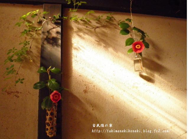 hanatubakinana_convert_20130512162606.jpg