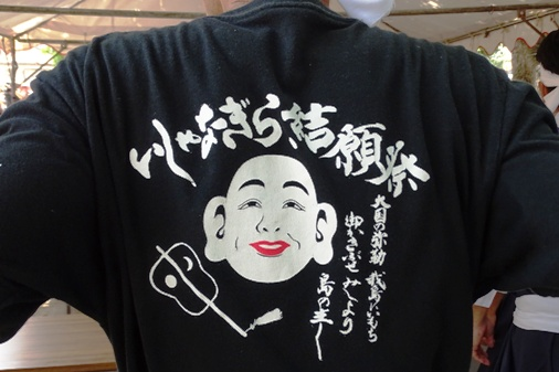 DSC00159 - Tシャツ