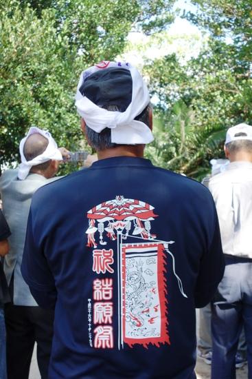 DSC02299 - Tシャツ