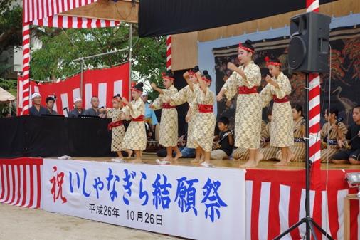 DSC02437 - 子ども舞踊
