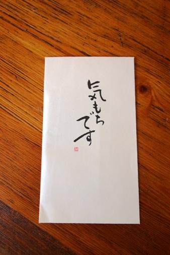 DSC0356 石垣 Sさん