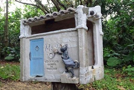 旧郵便受DSC02604