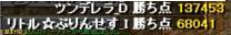 VS黒鯖戦