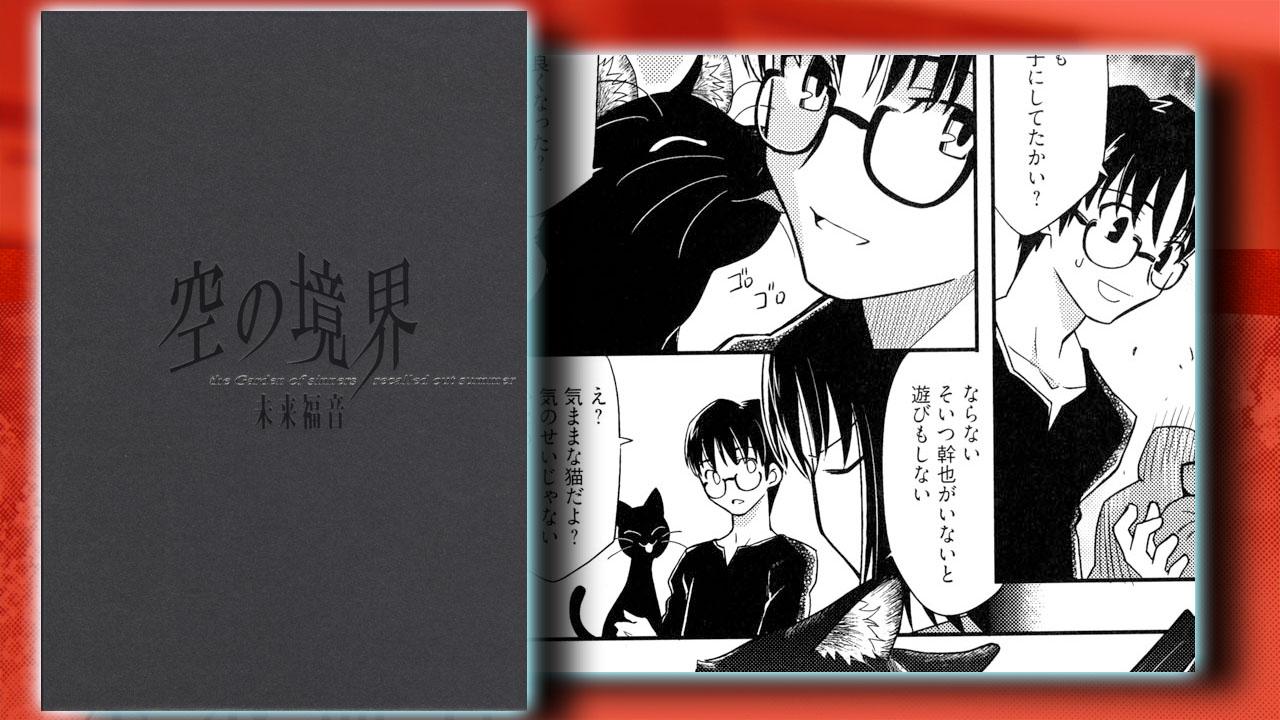 01_mirai_08.jpg