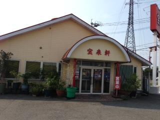 130812_HORAI.jpg