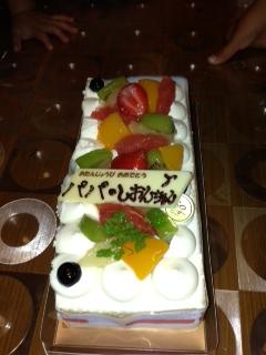 130929_cake.jpg