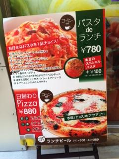 130613_cap menu