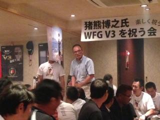 WFG3_F SYUTO