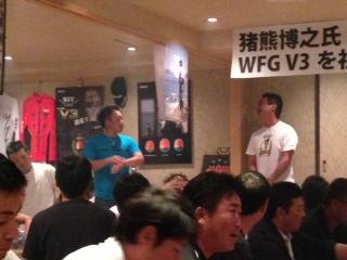 WFG3_F MIYA