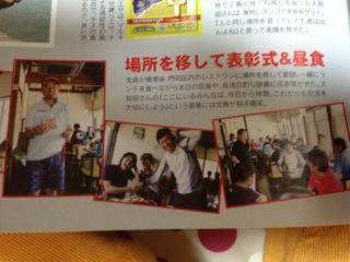 130924_tsuri sei