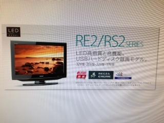 2013KURO_TV.jpg