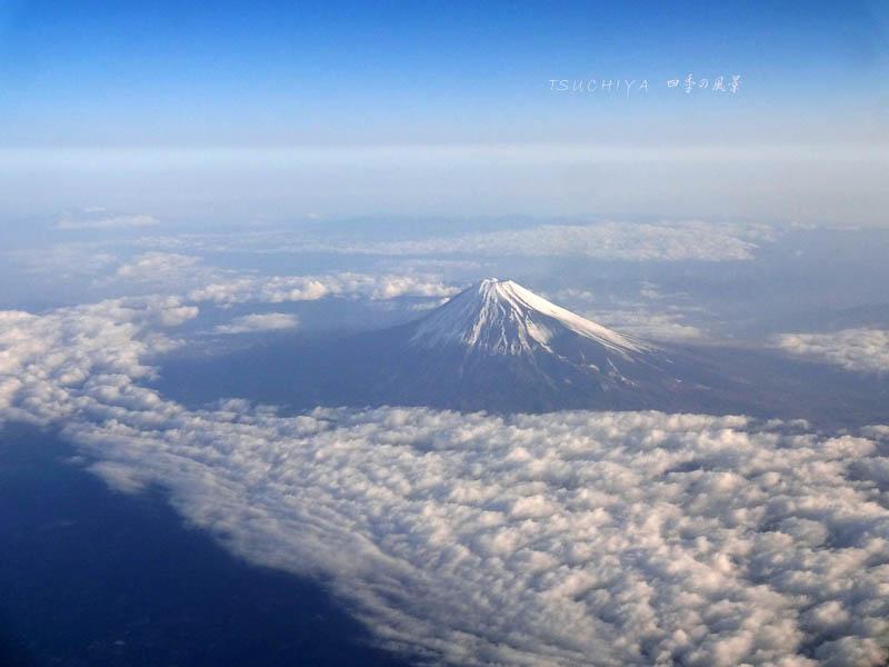 ヒコーキから見る富士山