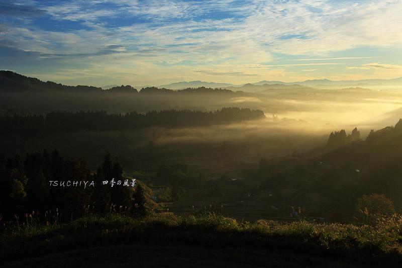 松之山 朝の風景