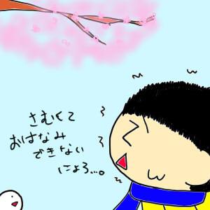 寒い花見01