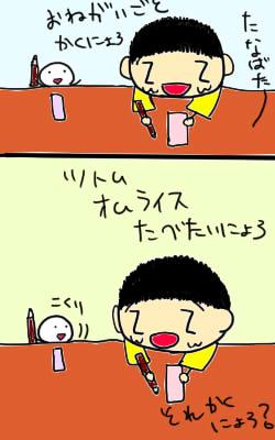 七夕2013a