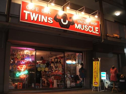 twinsmuscle 013