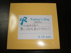 father+007_convert_20130616173456.jpg