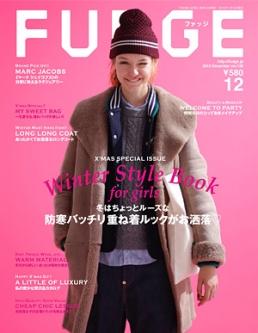 magazine126_201312.jpg