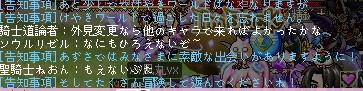 2013y06m21d_211752029.jpg