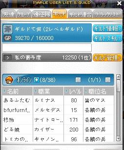 2013y07m07d_065547554.jpg