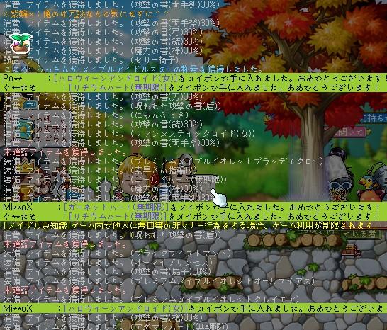 2013y10m01d_044309773.jpg