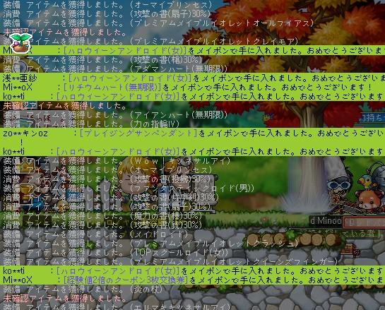 2013y10m01d_044320221.jpg