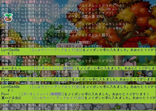 2013y10m01d_044337455.jpg