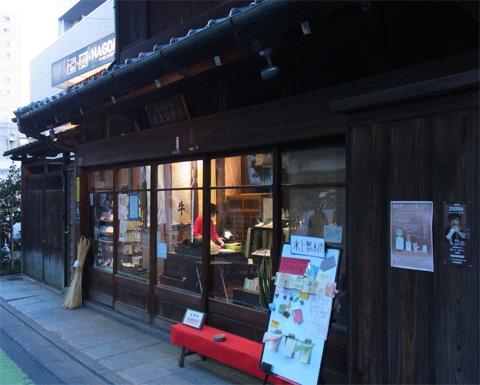 mizukami001.jpg