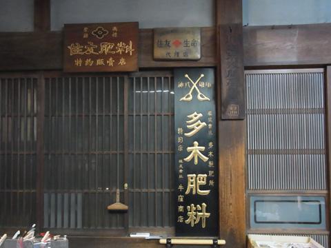 mizukami006.jpg