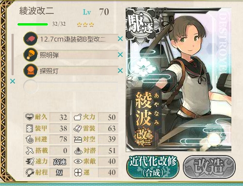 ayanamikaini_04.jpg