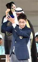 アジア大会でMVPを獲得した荻野公介選手 20141004