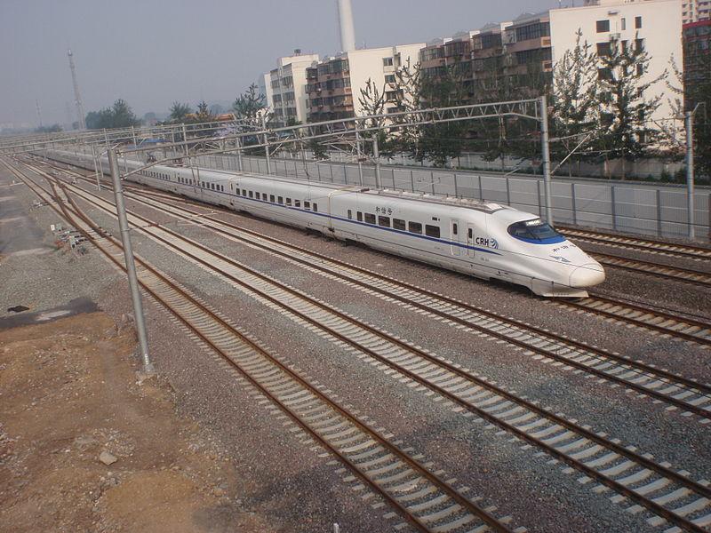 高速鉄道事故(中国)