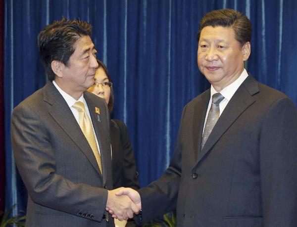 習近平 安倍首相との会談 20141111